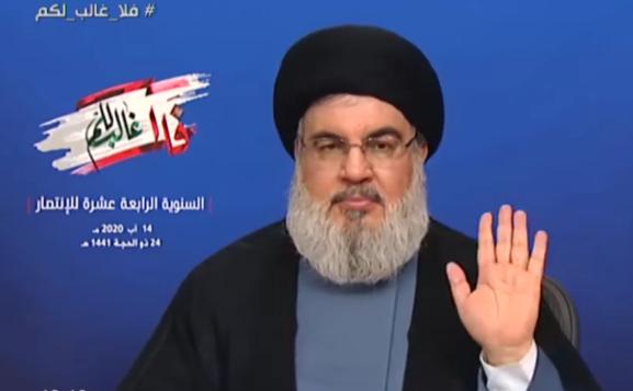 نصر الله: بعض الأنظمة العربية خدم عند الأميركي، وما قامت به الإمارات هو خدمة انتخابية لترامب ونتنياهو