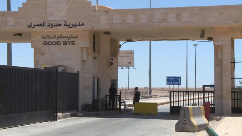 تعليمات استقبال الاردنيين والخليجيين عبر الحدود السعودية