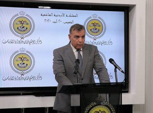جابر يحذر اليوم الثلاثاء من خطورة الوضع الصحي ويعلن شفاء 94 حالة و12 وفاة و1537 اصابة بالكورونا 1507 منها محلية