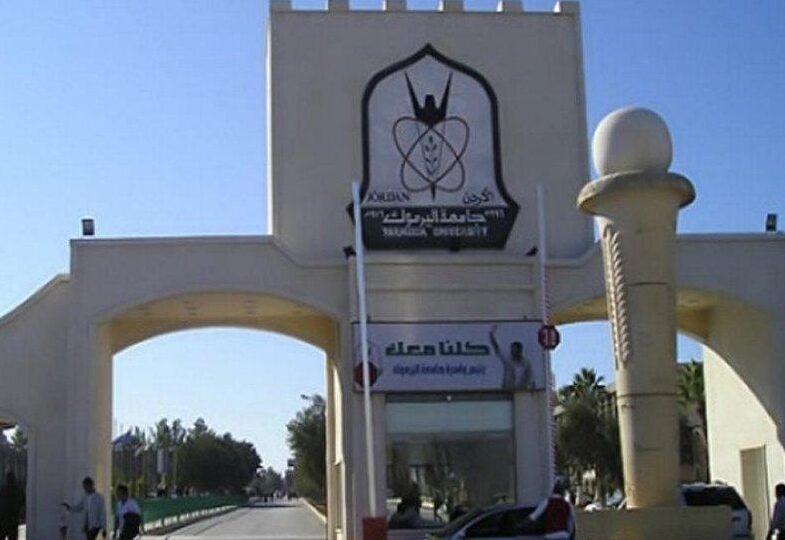 مجلس امناء اليرموك يعفي الخصاونة ويقبل استقالة العجلوني