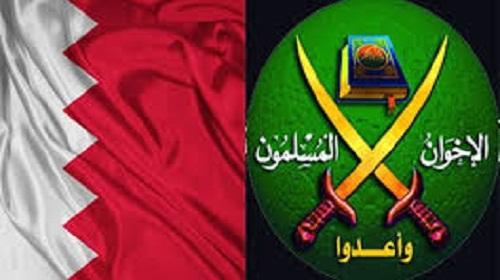 اجماع القوى السنية والشيعية البحرانية على رفض التطبيع باستثناء جماعة الإخوان.. لماذا؟؟