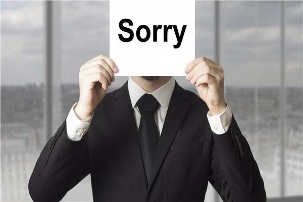 فن الاعتذار.. هل هو دلالة على قوة شخصية المعتذر ام ضعفها؟؟