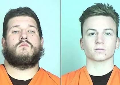 اعتقال شابين من عناصر منظمة متطرفة في أمريكا سعيا للتعاون و