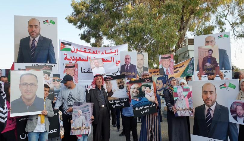 غدا تبدأ محاكمة المعتقلين الأردنيين والفلسطينيين لدى السعودية بتهمة الانتماء لكيان إرهابي(حركة حماس) ودعمه ماليا