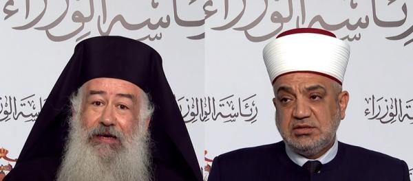 إعادة فتح المساجد والكنائس للصلاة ابتداء من غد الخميس