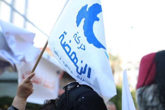 ثورة في البيت الاخواني.. مطالبات عاجلة للغنوشي بمغادرة رئاسة حركة النهضة التونسية