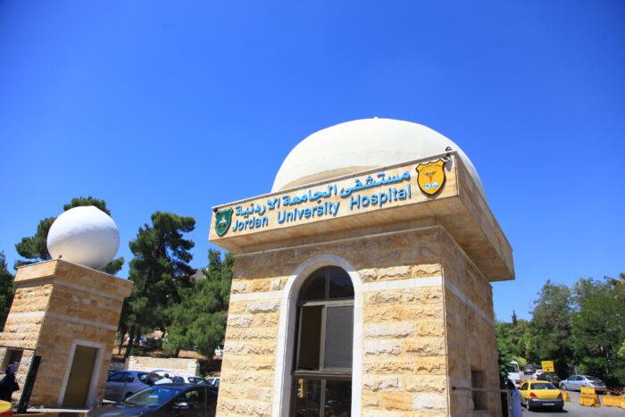 وفاتان بكورونا لرجلين مُسنّين في مستشفى الجامعة الأردنية