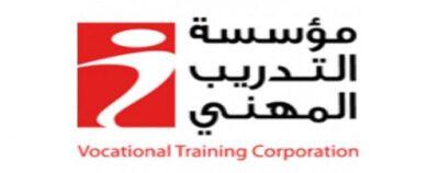 مؤسسة التدريب المهني تمدد فترة القبول والتسجيل