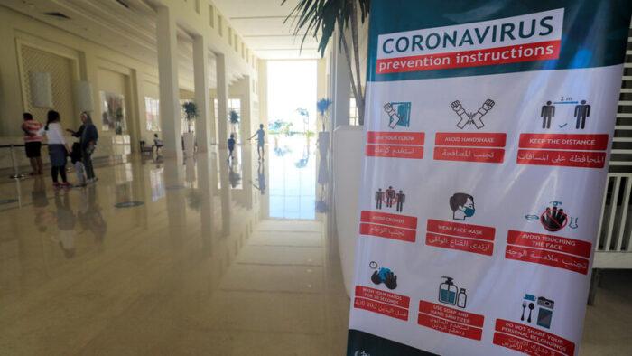 بعد مليوني اصابة.. منظمة الصحة العالمية تعلن وصول منطقة شرق المتوسط إلى مرحلة جديدة من فيروس كورونا