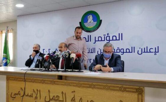 حزب العمل الإسلامي يعلن المشاركة في الانتخابات النيابية المقبلة