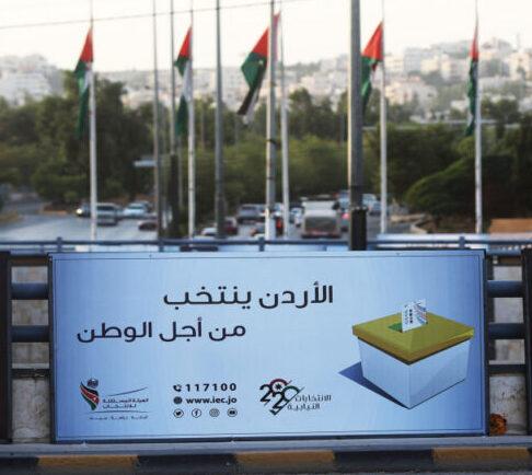 استطلاع.. رُبع الأردنيين فقط سيشاركون بالانتخابات النيابية المقبلة