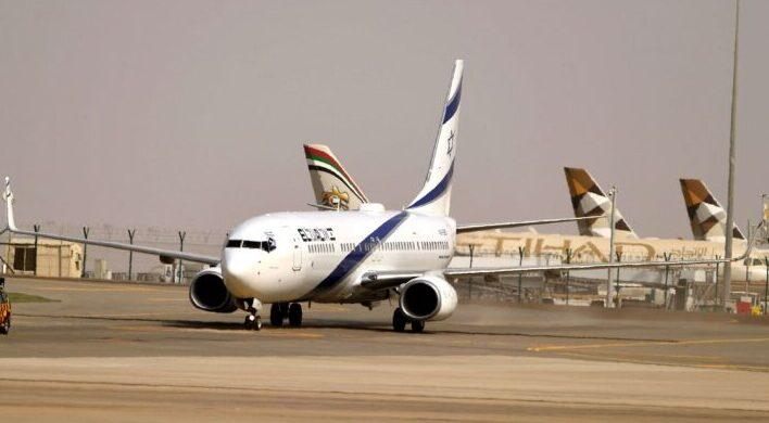 اقتداءً بالسعودية.. البحرين تفتح أجواءها أمام الطيران الإسرائيلي في طريقه من والى دولة الإمارات