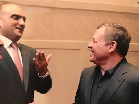 الملك يكلف الدكتور بشر الخصاونة اليوم الاربعاء بتشكيل حكومة جديدة خلفاً لحكومة عمر الرزاز