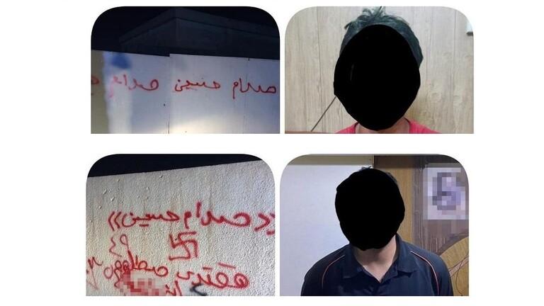 استخبارات النظام العراقي تعلن اعتقال شخصين في منطقة الدورة ببغداد