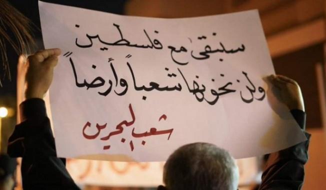 بالفيديو.. شعب البحرين الاصيل يرفض البيان التطبيعي المشترك بين حكامه وقادة الصهاينة الذين وصفهم بـ