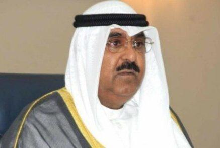 اختيار الشيخ مشعل الأحمد الجابر الصباح وليا للعهد بالكويت