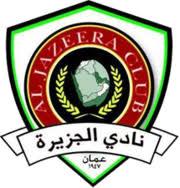 الحجز على إيرادات نادي الجزيرة لحساب رئيسه الاسبق