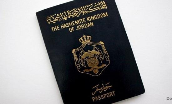 السماح للمغتربين الاردنيين في الخارج بتجديد جوازاتهم دون اشتراط موافقة دائرة المخابرات العامة