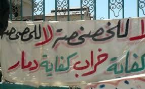 مصر قد تفقد انتاجيتها.. الخطر يحدق بصناعة الغزل والنسيج بعد تصفية شركة الحديد والصلب