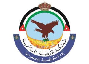 اعتقال مروج للمواد المخدرة بعد مقاومته للقوة الأمنية جنوب عمان
