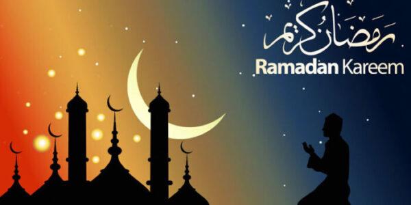الدول العربية والإسلامية تعلن الثلاثاء أول أيام شهر رمضان