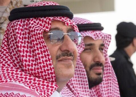 معهد بروكينغز يدعو المخابرات الامريكية لتحرير الامير السجين ابن نايف واعادة تنصيبه ولياً للعهد السعودي
