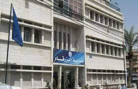 ضبط موظف في بلدية الزرقاء طلب رشوة من أحد المستثمرين