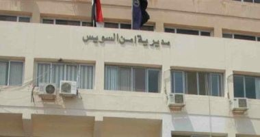 ضبط اردني يملك احدى اكبر مزارع المخدرات في مصر ويعلم التجار عبر