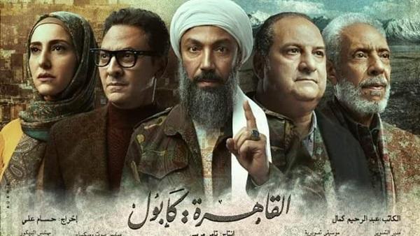 ثلاثية التطرف والتجسس والتحرش تتصدر عناوين مسلسلات شهر رمضان المقبل