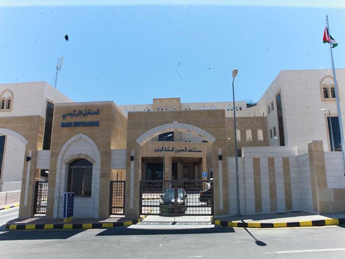 وزير الصحة المكلف: نفاد الأكسجين في مستشفى السلط استمر ساعتين