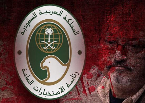 الاستخبارات السعودية تفشل في حماية امنها الذاتي.. فكيف اذاً ستحمي امن بلادها؟؟
