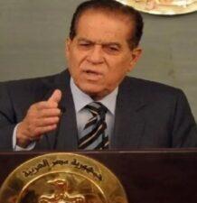 السيسي ينعى رئيس الوزراء المصري الاسبق كمال الجنزوري