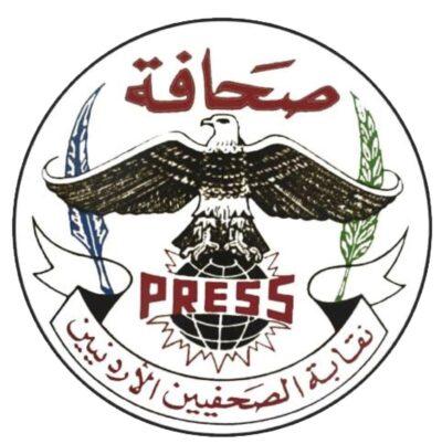 تأجيل اجتماع الهيئة العامة لنقابة الصحفيين
