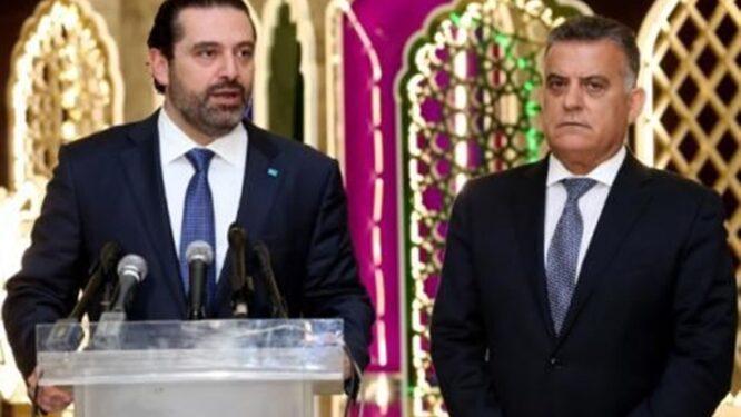 فُرجت.. تشكيل حكومة لبنانية برئاسة سعد الحريري في غضون 72 ساعة، وتعيين اللواء عباس إبراهيم وزيرا للداخلية