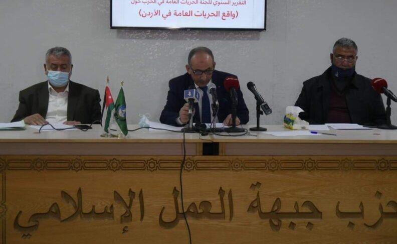 لجنة الحريات بحزب العمل الاسلامي تطالب بالإفراج عن معتقلي الرأي وطي صفحة الاعتقالات السياسية