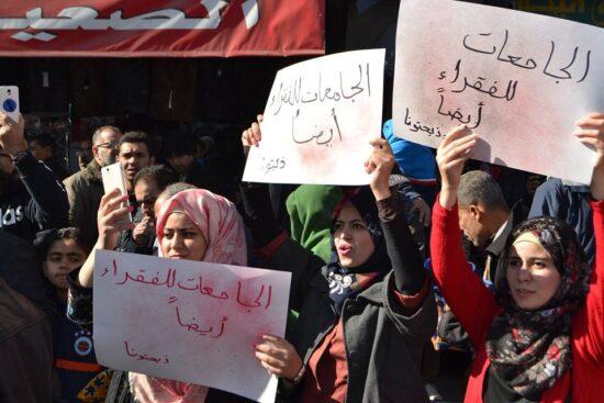 الحملة الوطنية من أجل حقوق الطلبة