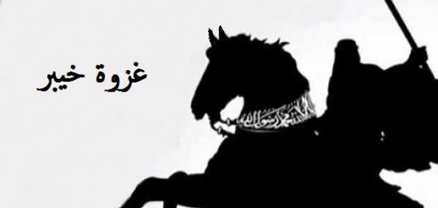 عودة ابناء خيبر الى الجزيرة العربية.. المجتمعات اليهودية في دول الخليج تحيي