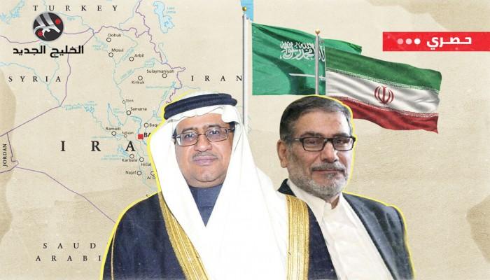 اللقاء السري بين الطرفين في بغداد.. محاولة سعودية لاستباق ادارة بايدن في التفاهم مع ايران