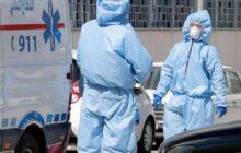 خفض.. وزارة الصحة تعلن اليوم الاثنين تسجيل 14 وفاة و1602 إصابة كورونا ليصبح المجمل 10965 وفاة و853012 إصابة