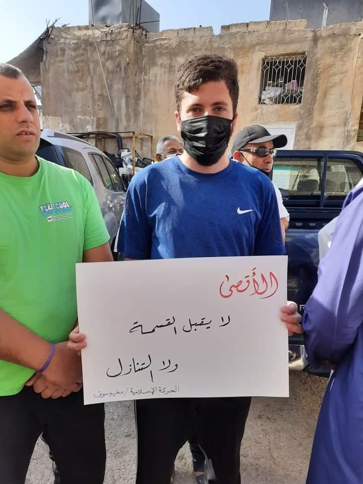 لليوم الثالث.. وقفات احتجاجية قرب السفارة الإسرائيلية بعمان وفي معظم المحافظات، نصرة للمجاهدين في القدس وغزة