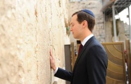 كوشنر يطلق مؤسسة لتشجيع التطبيع بين الدول العربية وإسرائيل