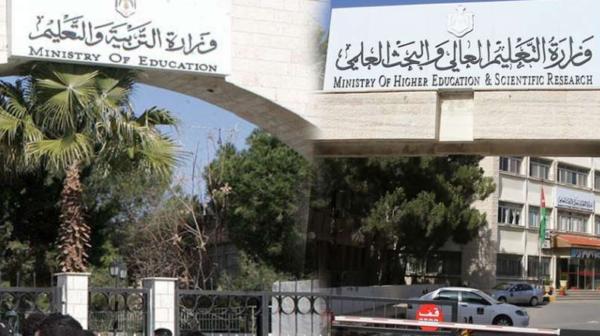 انباء عن قرار مرتقب بدمج وزارتي