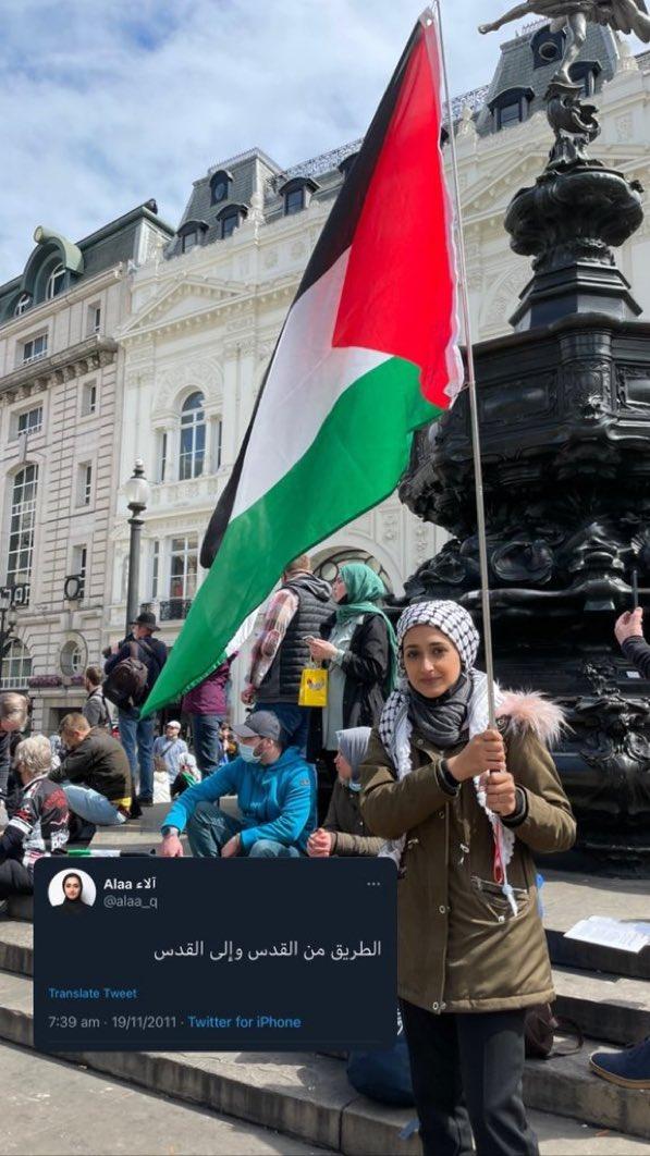 وفاة الناشطة الإماراتية المعارِضة آلاء الصديق بحادث سير في لندن.. هل كان الدهس متعمداً؟/ فيديو