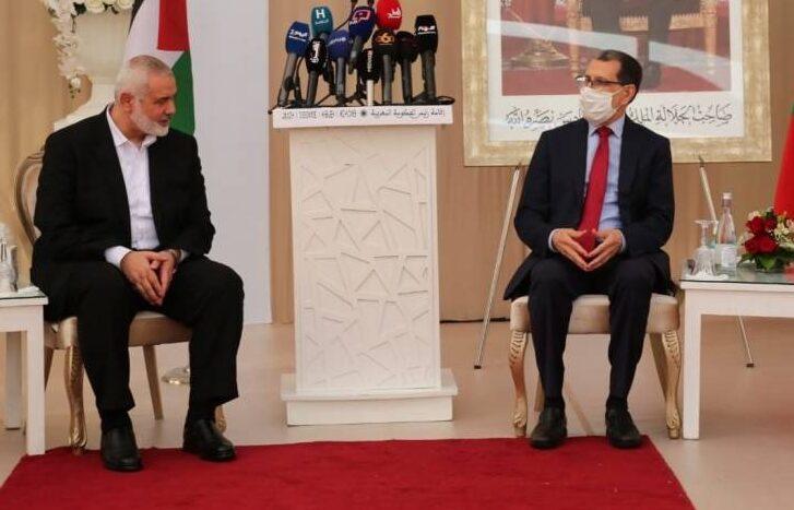 هنية يلتقي رئيس الوزراء المغربي (الاخواني) سعد الدين العثماني الذي يلعب على الحبلين الحمساوي والصهيوني