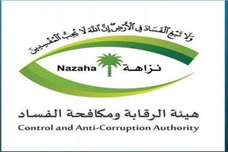تورط رئيس الديوان الملكي السعودي بشحنة لقاح فايزر فاسدة