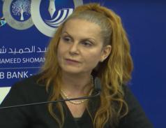 قبول استقالة وفاء الخضراء من لجنة تحديث المنظومة السياسية