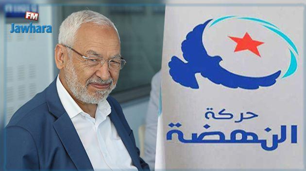 18 عضوا جديدا يعلنون استقالتهم من حركة النهضة الاخوانية التونسية