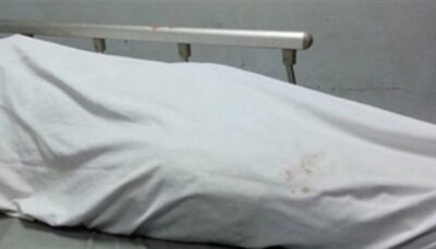 العثور على جثة شاب متوفٍ داخل منزل ذويه في عمان