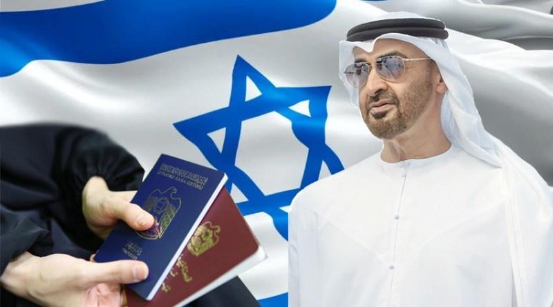 الإمارات تقدم معلومات عن 5.9 مليون شخص يقيمون فيها الى اسرائيل المشرفة امنياً على معرض إكسبو 2020 الدولي/ وثيقة
