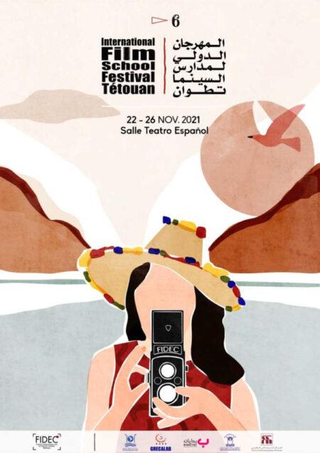 عقد الدورة السادسة لمهرجان تطوان الدولي لمدارس السينما (فداك)